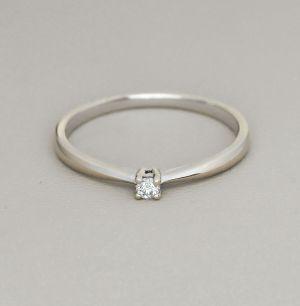 Vintage ring Gloria