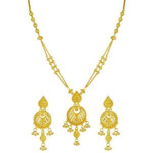 Gouden Indiase Collier Set Kaeya