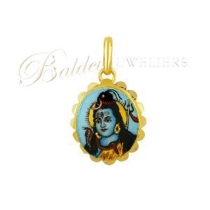 Hanger blue Shiva