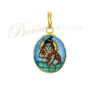 Hanger baby Krishna sunshine