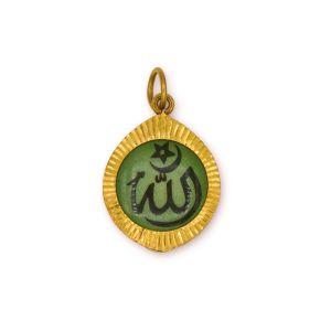 Allah Hanger Hashir