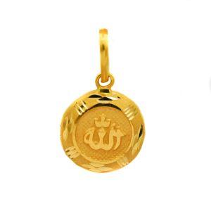 Allah hanger Hamza